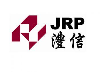 JRP Logo & name in Eng & Chi_H